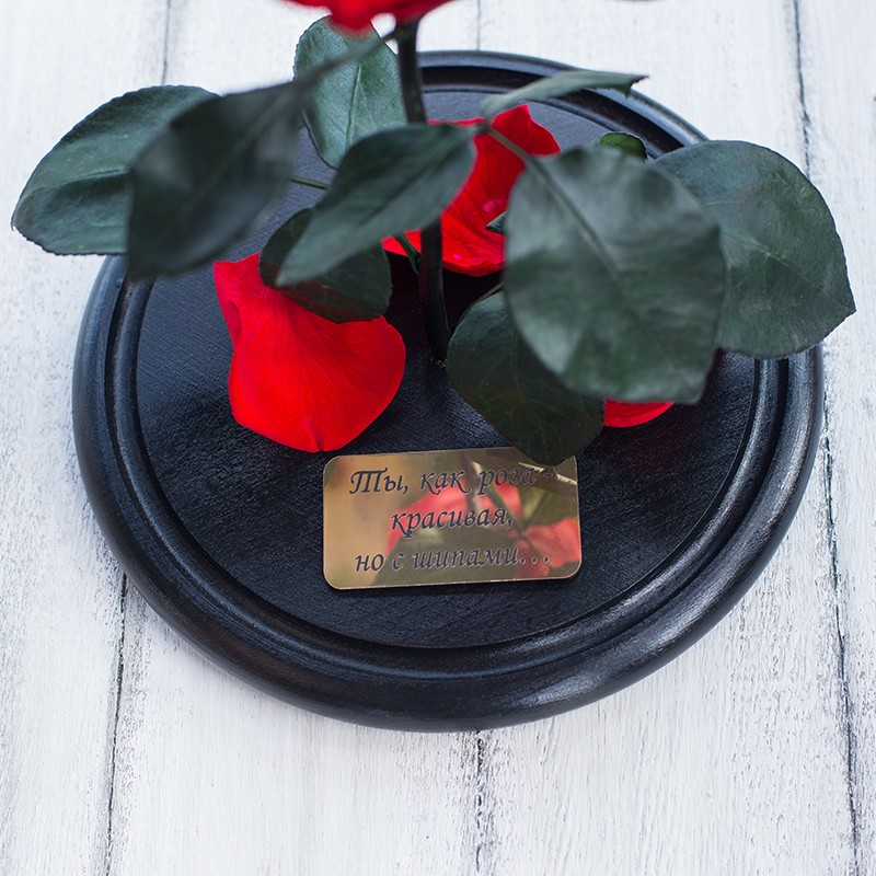 Гравірування для троянди в колбі під замовлення