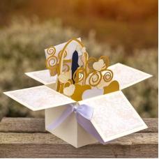 Об'ємна 3-Д листівка коробочка з Днем Весілля
